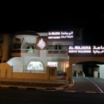 Al-Wajaha Gents Taioring - UAE Mens Clothing Jumeira Beach
