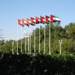 Ain Al Faida entrance UAE Flags